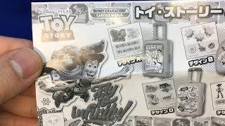 Toy story Happy Planet-トイストーリーハッピープラネット