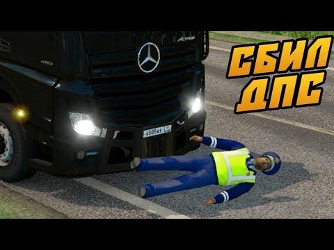 Южный регион  для Euro Truck Simulator 2 для