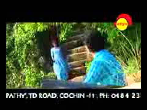 Kathirunnu Kathirunnu Malayalam Album Song