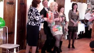 видео Прикольные конкурсы на юбилей для женщин и мужчин