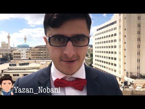 المحقق كونان                          يزن النوباني - Yazan Nobani