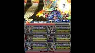 Brave Frontier Global: Grand Gaia Chronicles Leaders of the Escape