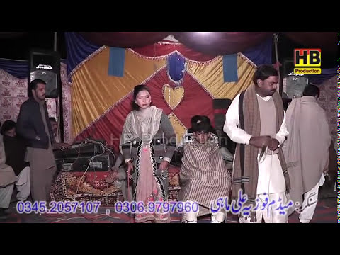 Thori Pee Lai ha ty By Fozia Ali Mahi New Song 2018