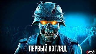 Zombie Army 4 Dead War — Первый взгляд, предварительный обзор