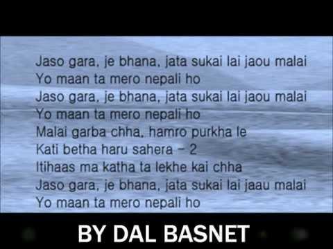 Nepali Karaoke Jaso Gara Bhana 1974 AD