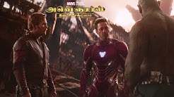 Avengers: Infinity War Tamil   The End   April 27