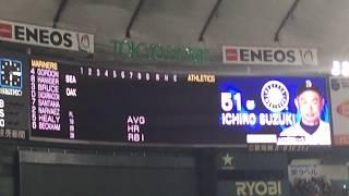 2019.3.20 マリナーズのイチローが開幕戦の先発コールで東京ドームのスタンドが湧きまくる動画!
