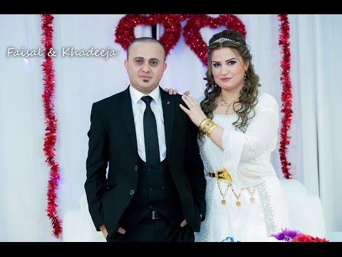 Faisal & Khadeeja's Wedding
