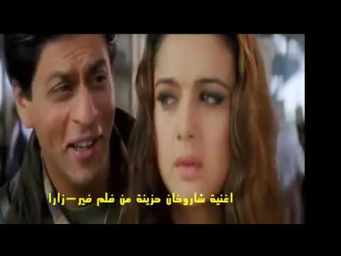Download Video اغنية شاروخان حزينة من فلم فير زارا   veer zaara 3gp, Mp4 dan mp3 convert   Muviza Se