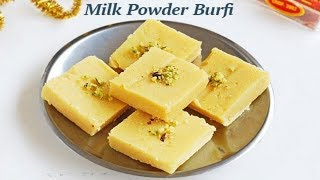 Milk Powder Burfi Recipe | Milk Powder Burfi Recipe in Tamil | How To Make Milk Powder Burfi