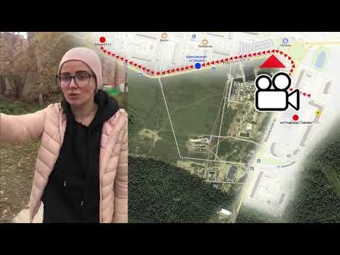 Крик души жителей Новоград Павлино