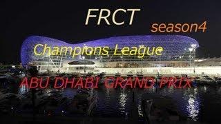 F1 2012 FRCT S4 Cリーグ アブダビGP 50%