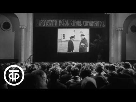 Видео Бланк александр актер дмитрий