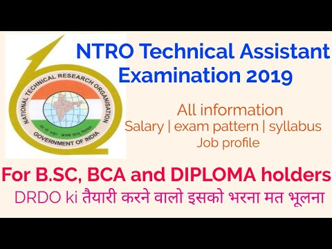 NTRO technical assistant recruitment 2019 | for diploma and b.sc. holders