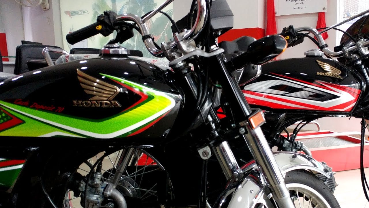 honda cd70 2019 vs honda cd70 dream 2019 complete comparison on pk bikes