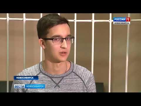 Два года тюрьмы грозит новосибирскому школьнику за взлом электронного дневника