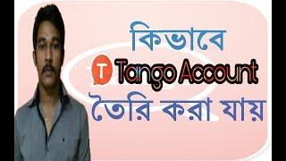 how to create tango account tutorial in bangla