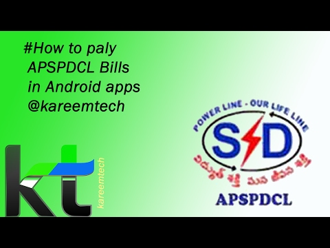 #How to paly  APSPDCL Bills in using  Android apps  { how to pay AP Power in online at home}