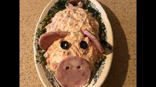 """Новогодний салат """"Свинка"""" Удивите ваших гостей!!!"""
