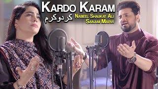 Kardo Karam   Beautiful Naat By Nabeel Shaukat Ali And Sanam Marvi