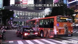 路線バスとタクシーの静かなる戦い