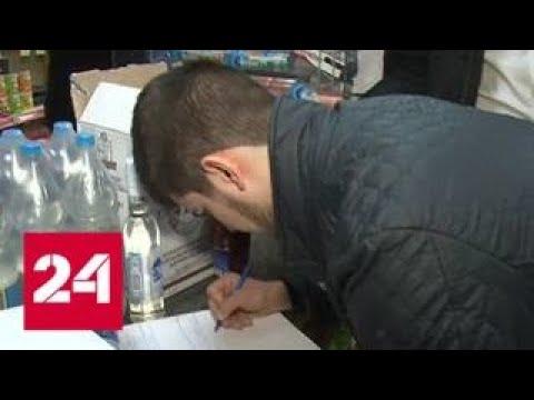 """Как запрещенные энергетики """"обходят"""" закон - Россия 24"""