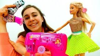 Одевалки Барби: Шьем юбку своими руками
