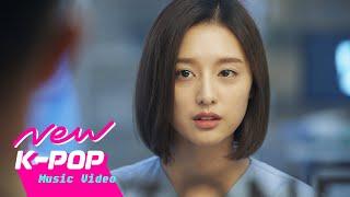 [Teaser] SG WANNABE(SG워너비) - By My Side(사랑하자) l 태양의 후예 OST Part.8