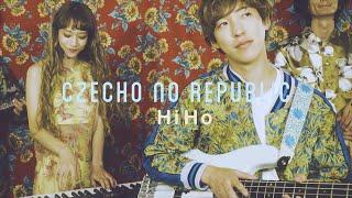 Czecho No Republic - Hi Ho (Lylic Video)
