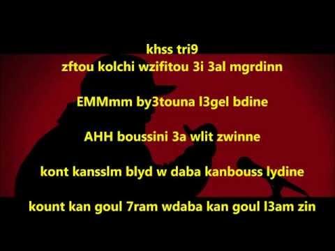 don bigg-l9alb-lyrics