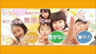 【社(やしろ)中央こども園】公式サイト http://www.y-c-h.com/ 【公式Go...