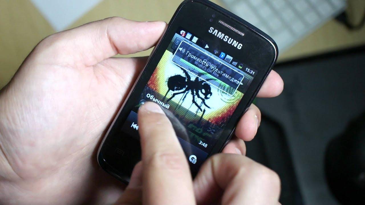 приложение эвездное небо на телефон gt-s6102