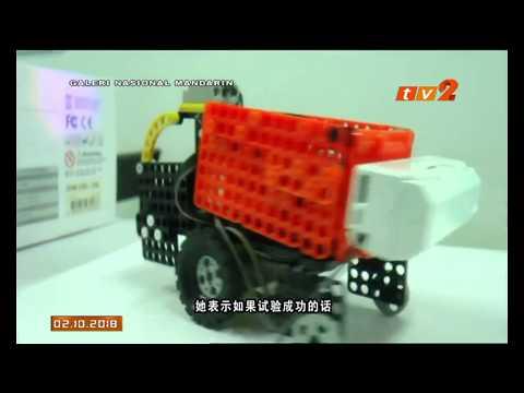[e@Robotclub] TV2《前线视窗》马来西亚智慧机器人科技中心