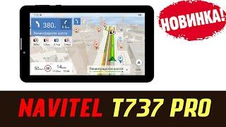 Обзор на планшет навигатор NAVITEL T737 PRO отзывы владельцев