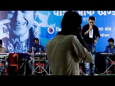 Voice of khandwa 2017(Dilbar mere) by Ayush shukla