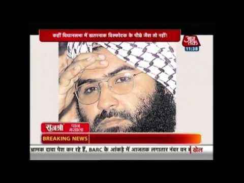 Jaish E Mohammad Threat To PM Modi And CM Yogi