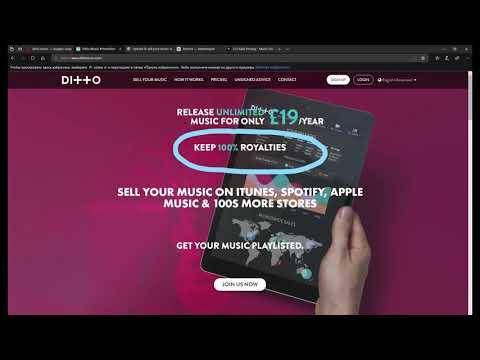 Выложить музыку в Google Play Music