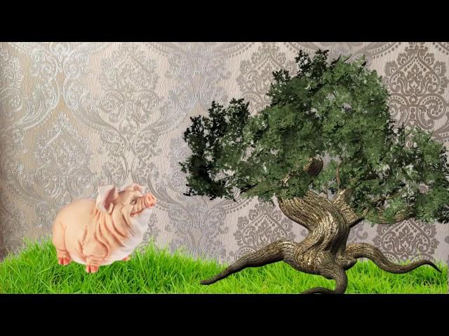 Изображение предпросмотра прочтения – ДмитрийВоронин читает произведение «Свинья под дубом» И.А.Крылова
