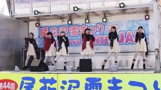 第44回尾花沢雪まつり & 徳良湖 WINTER JAM.