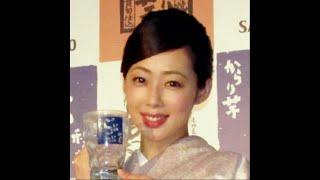 井上和香「実は入院してました」と告白…理由明かさず「もう元気」 記事 ...