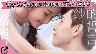 Video Top 20 Chinese Dramas 2017 (#02) download MP3, 3GP, MP4, WEBM, AVI, FLV September 2018