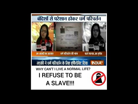 Muslim Girl Converts To Hinduism Because Of Her Family's Prolonged Torture In The Name Of Islam.