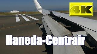 [4K]Tokyo/Haneda-Chubu/Centrair Boeing 737 絶景富士 羽田空港離陸からセントレア空港着陸まで ボーイング737