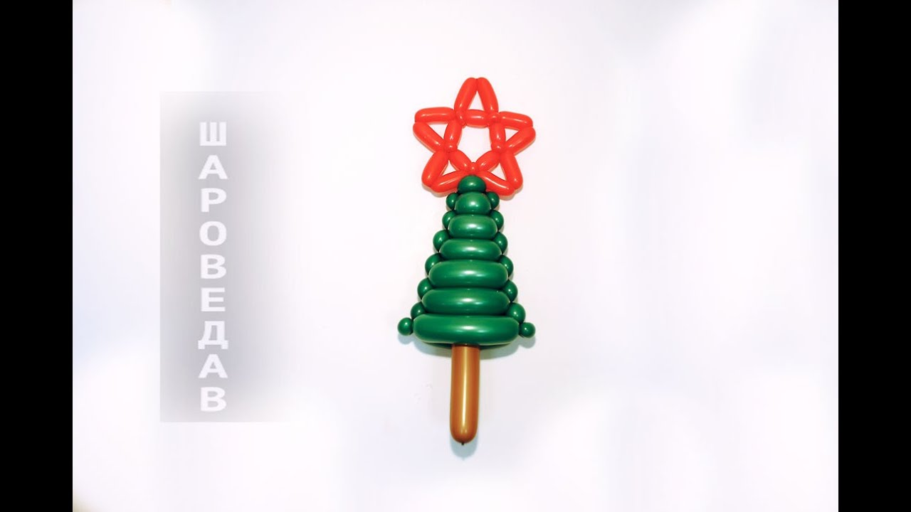 how to make a tree out of balloons