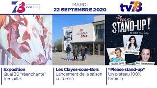 7/8 Culture. Emission du 22 septembre 2020