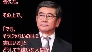 石坂浩二が嫌いな人・紳助がズバリ見抜いた! 俳優の石坂浩二(74)が...
