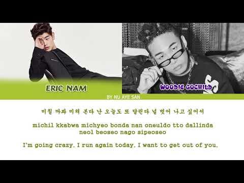 Eric Nam(에릭남)– Potion (Feat. Woodie Gochild) Lyrics (Color Coded Lyrics Ham Rom Eng)