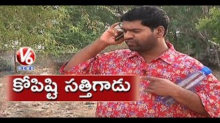 Bithiri Sathi Aggressiveness | Sleeplessness Makes People Anger, Says Researchers | Teenmaar News