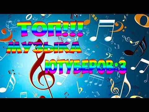 «Смешные Песни» 8 711 песен - слушать бесплатно онлайн или