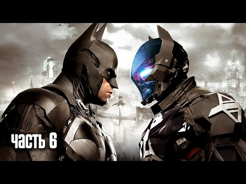 Batman: Arkham Knight игрофильм